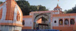 Devguradia Shiva Mandir Indore